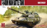 1-72-T-64BM-Main-Battle-Tank