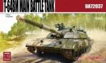 1-72-T-64BM-Main-Battle-Tank