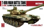 RARE-1-72-T-80B-Main-Battle-Tank-Ultra-Ver-3-in-1-Limited