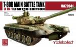 RARE-1-72-T-80B-Main-Battle-Tank-Ultra-Ver-3-in-1-Limited