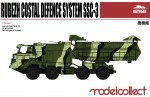1-72-SSC-3-4K51-Rubezh-Costal-Defence-System-3P51M-Missile-Launcher-PREORDER