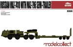 1-72-Russian-MAZ-7410-with-MAZ-796-semi-trailer-PREORDER
