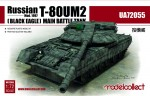 1-72-T-80-UM2-M1979-Black-Eagle-Main-Battle-Tank