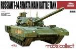 1-72-T-14-Armata-Main-Battle-Tank