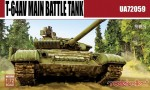1-72-T-64AV-Main-Battle-Tank