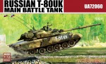 1-72-Russian-T-80UK-Main-Battle-Tank