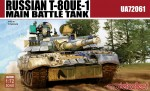 1-72-T-80UE-1-Main-Battle-Tank