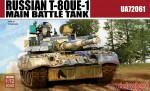 1-72-T-80UE-1-Main-Battle-Tank