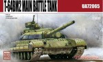 1-72-T-64BM2-Main-Battle-Tank