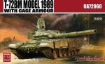 1-72-T-72BM-model-1989-with-cage-armour
