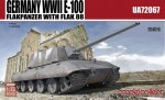 RARE-1-72-Germany-WWII-E-100-Flakpanzer-with-FLAK-88