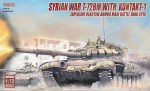 1-72-Syrian-War-T-72BM-with-Kontakt-1