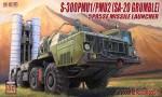1-72-S-300PMU1-PMU2-SA-20-Grumble