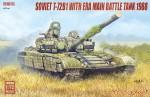 1-72-Soviet-T-72B1-with-ERA-main-battle-tank-1988