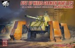 1-72-Fist-of-War-German-WWII-E75-heavy-panzer