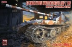 1-72-German-WWII-E-100-panzer-weapon-carrier-with-128mm-gun
