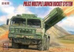 1-72-PHL03-Multiple-Launch-Rocket-System