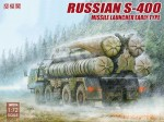 1-72-Russian-S-400-Missile-Launcher