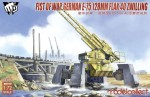 1-72-Fist-of-War-German-WWII-E75-flak-40-ZWILLING-panzer
