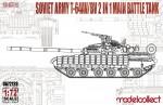 1-72-Soviet-Army-T-64AV-BV-2-IN-1-Main-Battle-Tank