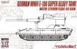 1-72-German-WWII-E-100-super-heavy-tank-with-128mm-flak-40-zwilling-gun