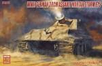 1-72-German-WWII-38cm-Assault-Mortar-Sturm-E75