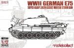 1-72-E-75-super-heavy-38cm-assault-mortar-sturm-gun
