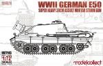 1-72-WWII-German-E-50-super-heavy-38cm-assult-mortar-sturm-gun
