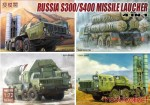 1-72-S-300-S400-Missile-launcher