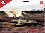 1-72-Fist-of-War-WWII-German-28CM-Kanone-3-Auf-Lastentrager-E-75