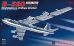 1-72-B-52G-early-type-U-S-A-F-stratofortress-strategic-bomber-Broken-Arrow-1966