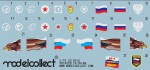 1-72-Common-Soviet-Russian-Army-II