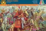 1-72-Chinese-Cavalry