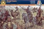 1-72-Mongols-Cavalry-XIII-Century