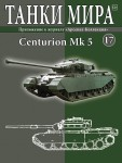 1-72-Centurion-Mk-V