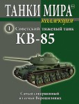 1-72-KV-85