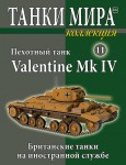 1-72-Valentine-Mk-IV-Russia