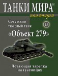 RARE-1-72-Soviet-heavy-tank-Object-279