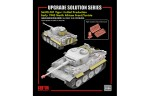 1-35-Tiger-I-initial-1943-production-upgrade-solution