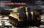 1-35-Sd-Kfz-181-Pz-kpfw-VI-Ausf-E-Tiger-I-Middle-Production-Full-Interior