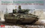 1-35-German-Schutzenpanzer-Puma