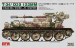 1-35-T-34-D30-122mm-Syrian-Self-Propelled-Howitzer