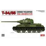 1-35-T-34-85-No-183-Factory-Chinese-Volunteer