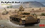 1-35-Pz-Kpfw-III-Ausf-J-w-full-interior