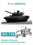 1-35-T-14-Armata-track