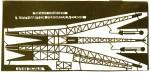 1-144-Northampton-crane