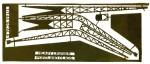1-144-Portland-class-crane