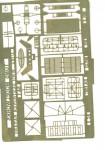 1-200-DESTROYER-RADAR
