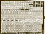 1-400-RMS-TITANIC-WINDOW-FRAMES