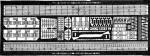 1-700-DESTROYER-ESCORT